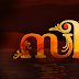 Seetha -Flowers TV Serial- Cast, Actors, Actresses