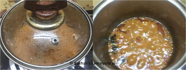 EASY KARA KUZHAMBU / PULI KUZHAMBU RECIPE WITHOUT COCONUT- HOW TO MAKE SIMPLE PULI KUZHAMBU
