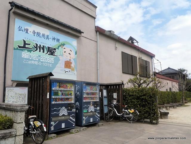 máquinas de bebidas en japon