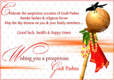 gudi-padwa-wishes-Images