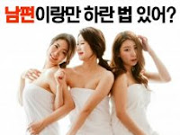 Downlaod Film Loose Women 2016 Subtitle Indonesia