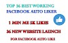 36 Best Sites To Get Free Facebook Likes, Shares & Followers