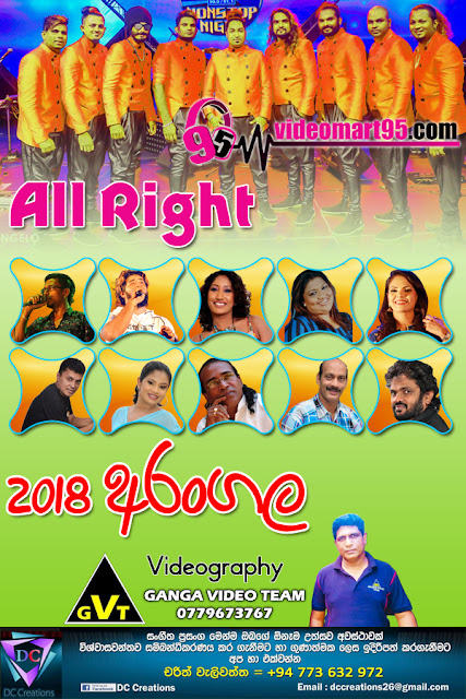 ALLRIGHT LIVE IN ARANGALA 2018