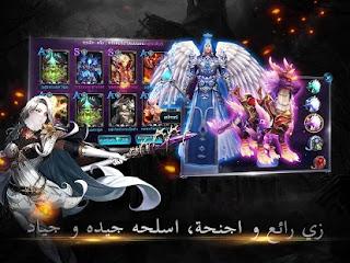 تحميل لعبة البطل الفوضي البدائية goddess primal chaos  العربية مجانا للاندرويد والايفون والكمبيوتر