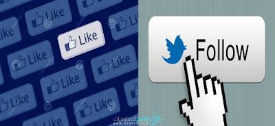 زود من تفاعل صفحتك على الفيس بوك و تويتر