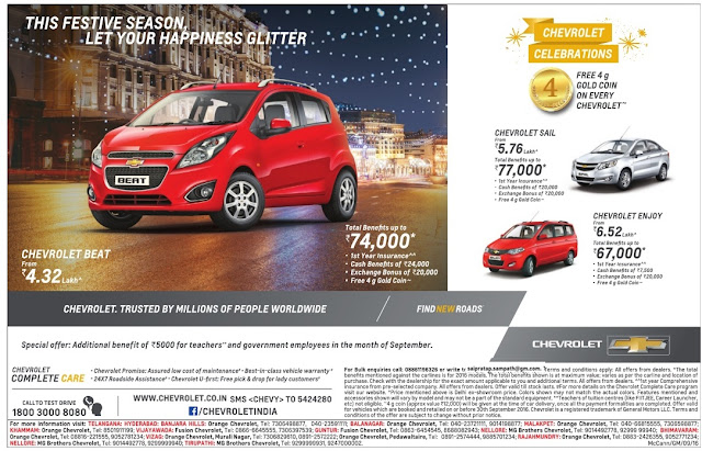 4 grams gold coin on every chevrolet car buy | Chevrolet celebrations | September 2016 discount offer | Festival offers