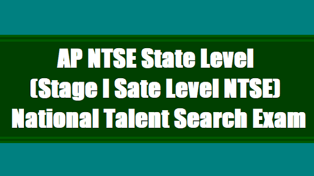 AP State Level NTSE/National Talent Search Exam 2017-2018 Notification