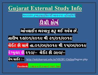 Bhavnagar University Degree Forms-2019