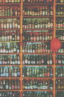vintage bottles on a shelf