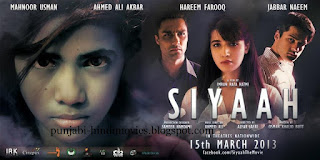 Pakistani movie siyaah 2013 download torrent by beachzomistfest.