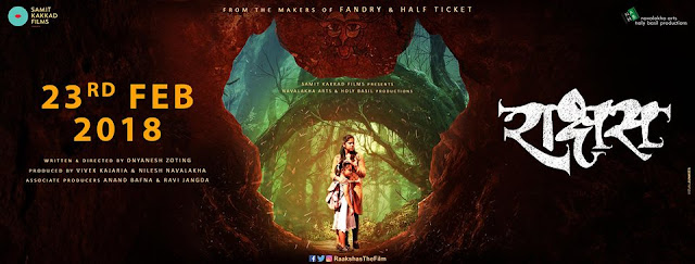 Raakshas (2018) Marathi Movie