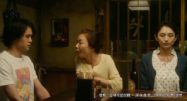 심야식당2(続・深夜食堂, 2016) scene 02