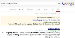Jual Laptop Bekas - Harga Laptop Second