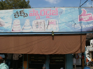 CAKES PARADISE NELLORE,BAKERS IN NELLORE