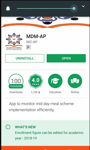 Latest Updated MDM App Download