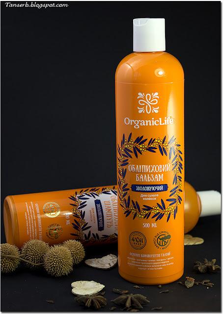 Облепиховый бальзам увлажняющий для сухих волос Organic Life
