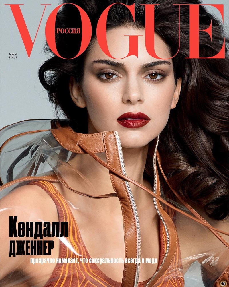Kendall Jenner Poses in Body-Con Looks for Vogue Russia
