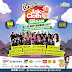 Jakcloth Goes To Medan (8-10 September 2017)