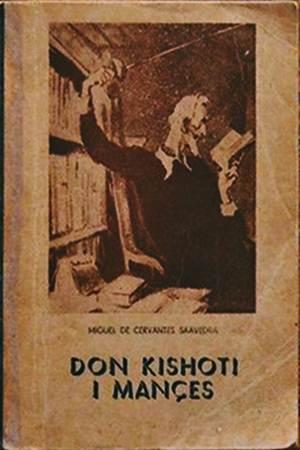Don Kishoti i Mances, Miguel de Servantes, Don Quixote of La Mancha