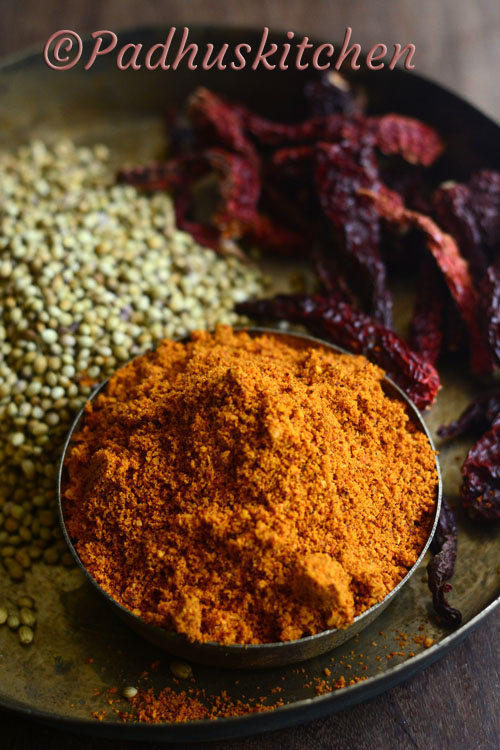 Vangi Bhath Powder-Karnataka style Brinjal rice masala powder