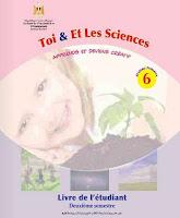 تحميل كتاب العلوم باللغة الفرنسية للصف السادس الابتدائى الترم الثانى