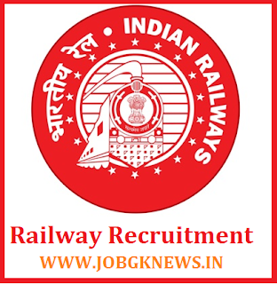 http://www.jobgknews.in/2017/11/western-railway-recruitment-vadodara.html