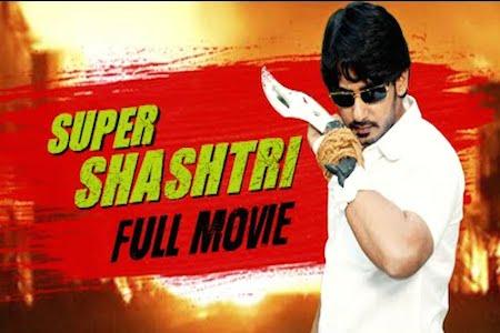 Super Shastri 2016 Hindi Dubbed Movie Download