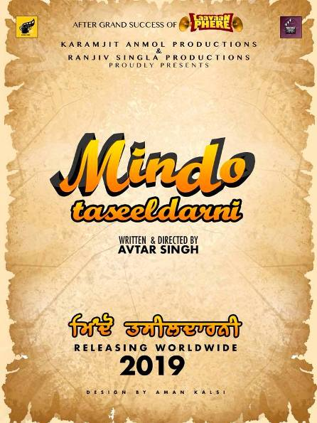 Mindo Taseeldarni next upcoming punjabi movie first look, Poster of download first look Karamjit Poster, release date