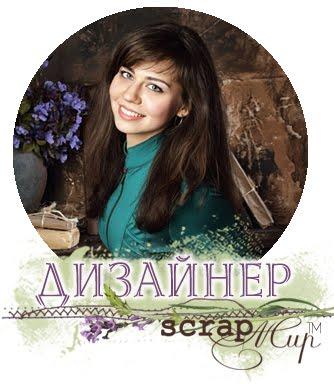 Marina Ignatova