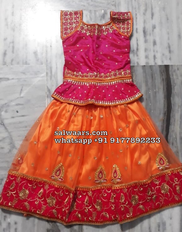 Light Orange Pink Rich Kids Lehenga