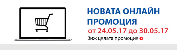 http://www.technopolis.bg/bg/PredefinedProductList/24-05-17-30-05-17/c/OnlinePromo?pageselect=12&page=0&q=&text=&layout=Grid