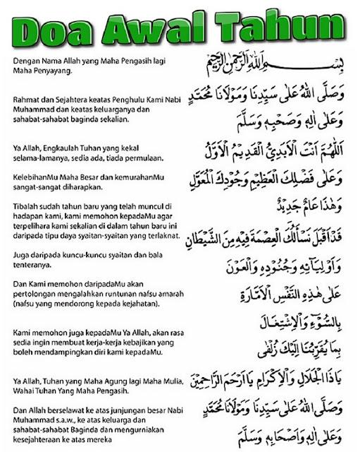 Doa awal tahun baru hijriyah - berbagaireviews.com
