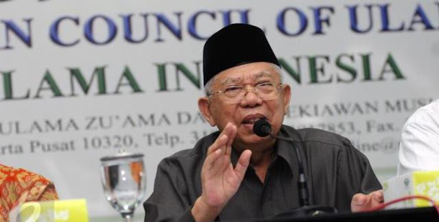 Jika Jadi Wapres, Kiai Ma'ruf Amin Pastikan Melepas Jabatan Ketua Umum MUI