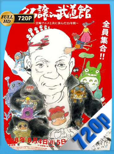 Hisaishi Jo in Budoukan-25 years with the Animations of Hayao Miyazaki HD [720p] Japones [GoogleDrive] ​TeslavoHD