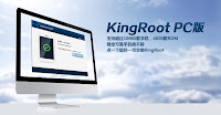 Kingroot-PC-Root-Tool