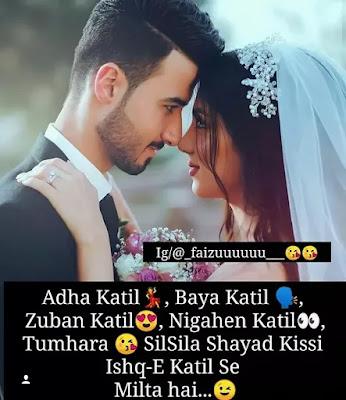 Dulhan hindi shayari pic
