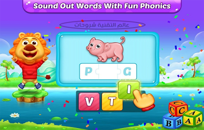 ABC-Spelling-Games-4
