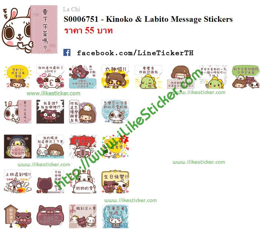 Kinoko & Labito Message Stickers