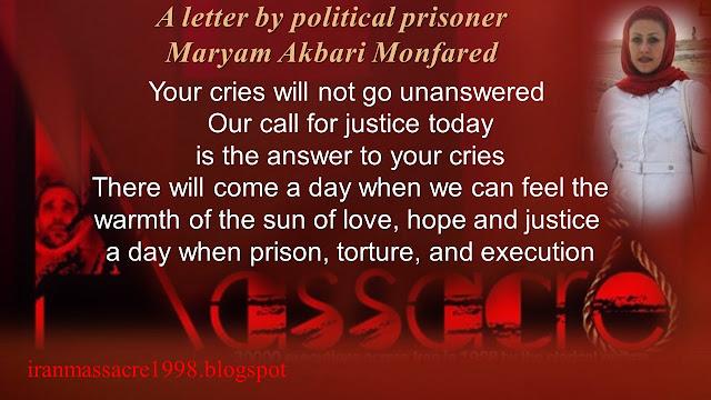 1988Massacre in Iran-A letter by political prisoner Maryam Akbari Monfared, from Evin Prison