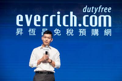 虛實整合,免稅店昇恆昌也加入電商戰局