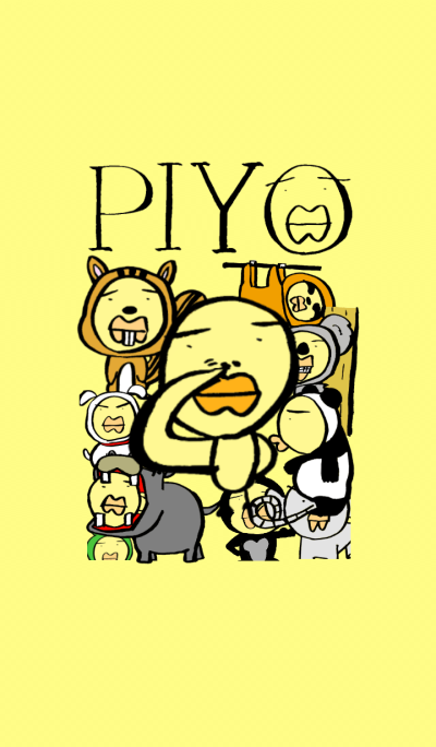Piyomarunosuke