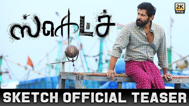 Sketch Tamil Movie Official Teaser | Chiyaan Vikram, Tamannaah | Vijay Chandar | Thaman SS