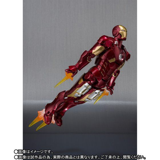 "S.H.Figuarts Ironman Mark VII de ""Avengers"" - Tamashii Nations"