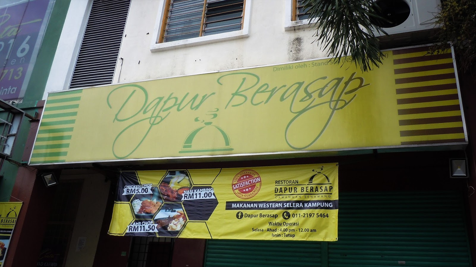 Restoran Dapur Berasap Sena