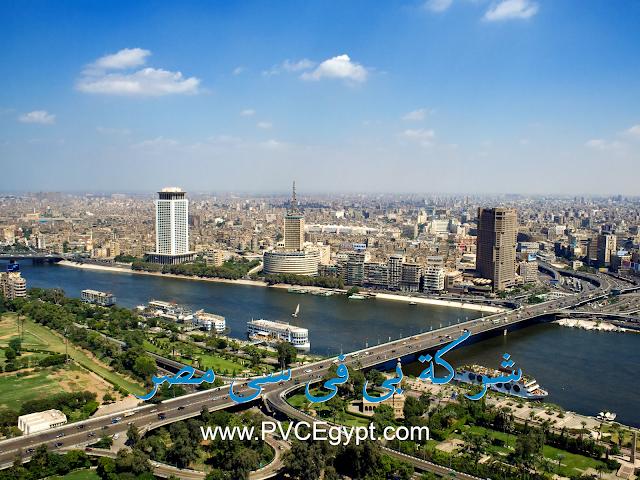 شركة شبابيك وأبواب بى فى سى داخل القاهرة