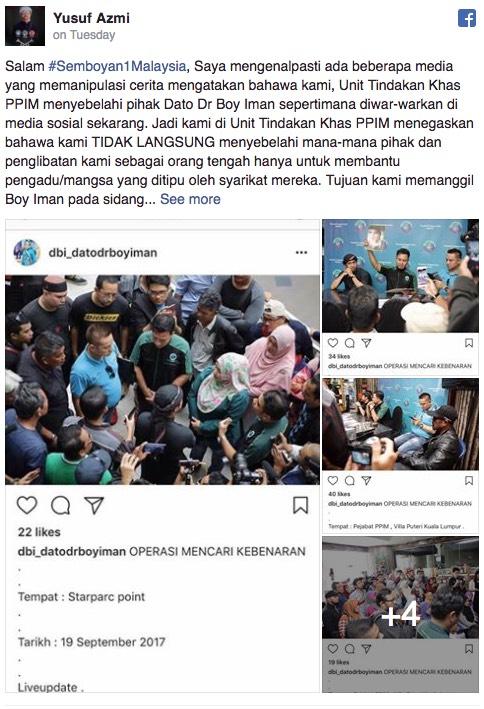 """""""Kau Takpe, Aku Ni Artis, Macam Mana Aku Nak Lari!"""" - Dato Boy Iman"""