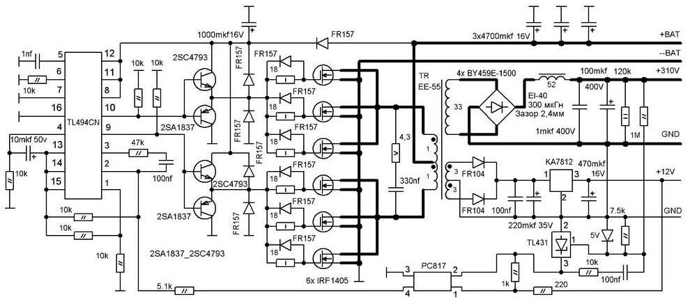 Инвертор 12-220 своими руками простая схема 500 ватт