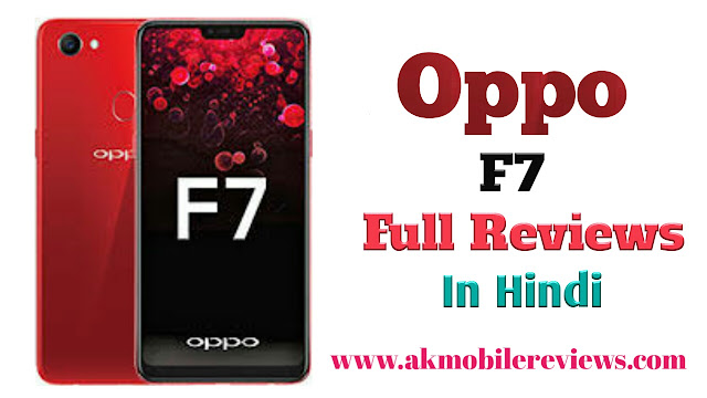 Oppo F7 Full Reviews In Hindi