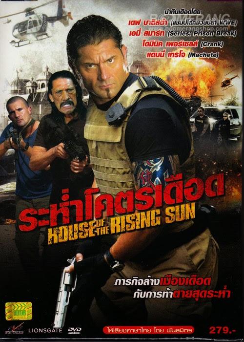 House of the Rising Sun ระห่ำโคตรเดือด [HD][พากย์ไทย]