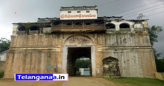Raghunath Temple in Telangana